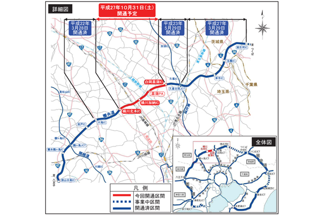 圏央道 桶川北本IC⇔白岡菖蒲IC間が10月31日(土)に開通