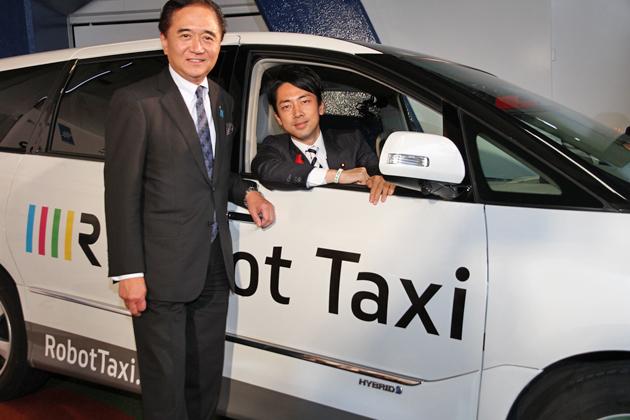 ロボットタクシー社の取り組みが国家戦略特区プロジェクトに ~神奈川・湘南で2016年頭にも実証スタート~