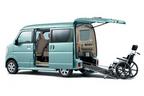 スズキ、福祉車両10台を「国際福祉機器展 H.C.R.2015」に出品