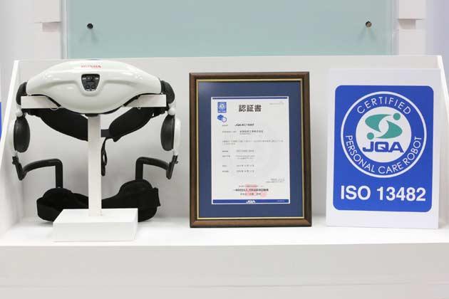 Honda歩行アシストISO13482認証取得