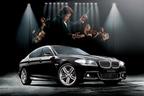 BMW 5シリーズ、クラシック音楽をイメージした限定車を発売