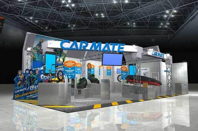 カーメイト、「サンダーバード ARE GO」とタイアップで東京モーターショー2015に出展