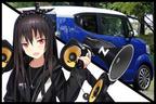 【車なご図鑑】ホンダ「N-BOXスラッシュ」