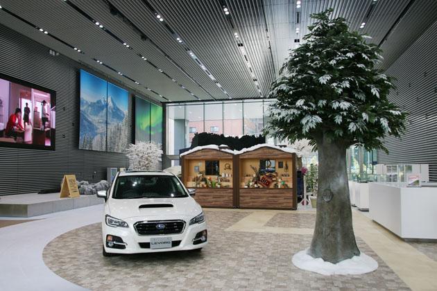 富士重工業本社ショールーム