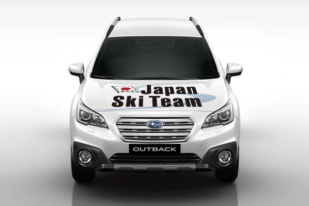 全日本スキー連盟オフィシャルカー