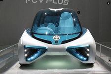 トヨタ「FCV PLUS」水素社会の形を提案するコンセプトカーが登場!【TMS2015】