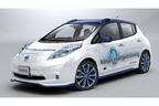 日産、高速道から一般道で自動運転可能な実験車両で公道テストを開始