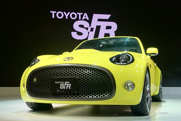 トヨタ「S-FR」