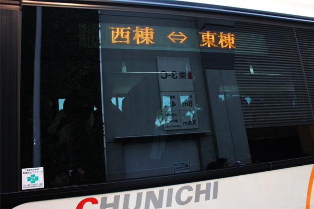 """東京モーターショーを""""疲れずに楽しむ""""には「シャトルバス」を活用せよ【TMS2015】"""