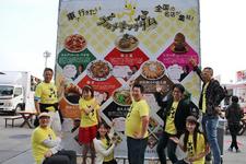 東京モーターショー会場で美食フェス「グルメキングダム2015」開幕!【TMS2015】