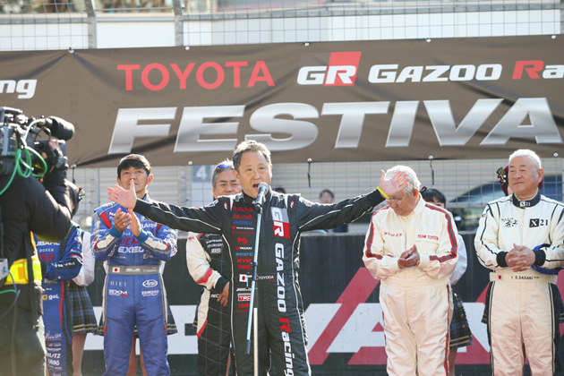 TOYOTA GAZOO Racing FESTIVAL 2015