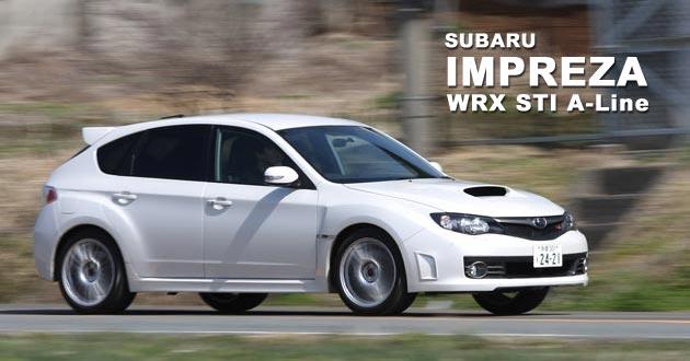 スバル インプレッサWRX STI A-Line 試乗レポート