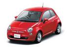 フィアット 500、「おめでとう!」を楽しむ赤と白の限定車を販売