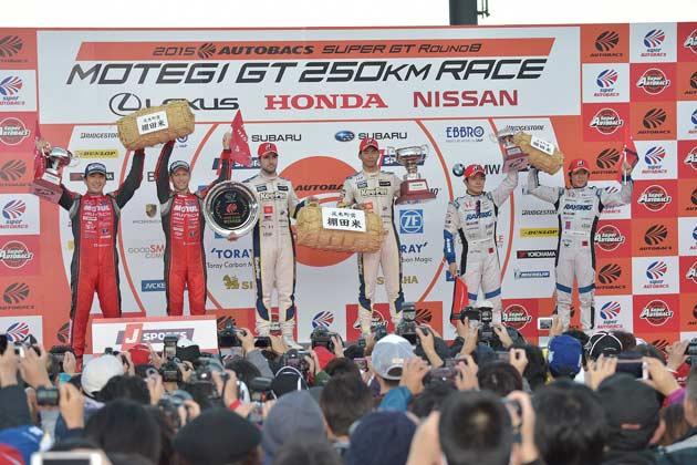 2015年スーパーGT最終戦・茂木