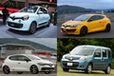ルノー、「名古屋モーターショー」と「大阪モーターショー」に新型『トゥインゴ』を始めとした6モデルを出展
