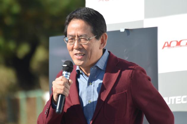 株式会社オーテックジャパン 代表取締役社長兼最高経営責任者(CEO)宮谷 正一氏