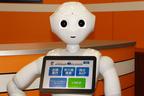 人型ロボット「Pepper」