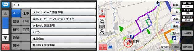 「ゼンリンいつも NAVI[ドライブ]」画面イメージ