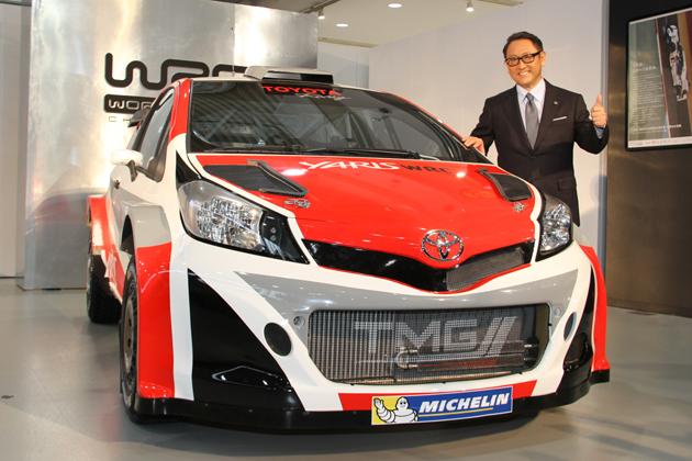 トヨタ自動車 代表取締役社長 豊田章男氏とラリー参戦マシン「ヤリス WRC」