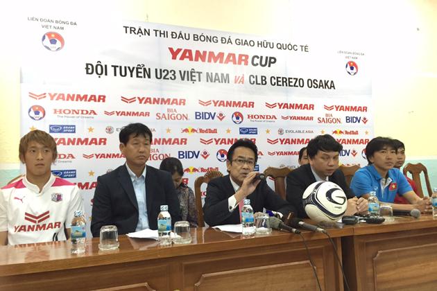 YANMAR CUP 2015