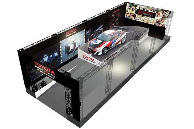 『TOYOTA GAZOO Racing PADDOCK in GINZA』イメージ