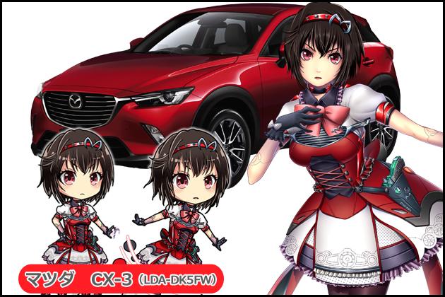 【車なご図鑑】CX-3
