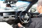 レクサスの高速道路自動運転テスト