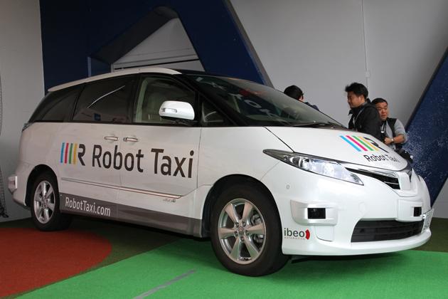 ベンチャー企業、ロボットタクシー社のロボットタクシー