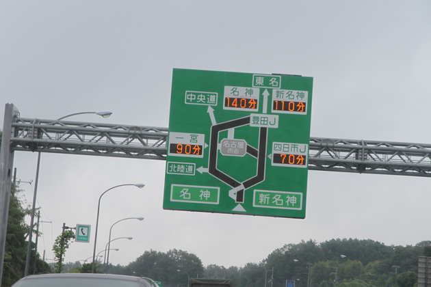 年末年始の高速道路渋滞、最長は関越道鶴ヶ島ICの49km