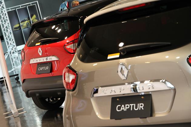 [発表会レポート]2つの限定車「ルノー キャプチャー アニヴェルセル」/イメージしたのは、華やかなパリ9区とブルジョアな16区