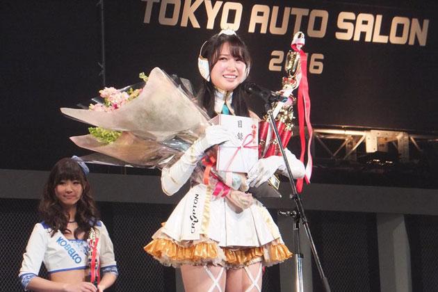 【速報】レースクイーン400名の頂点が決定!荒井つかささんが日本レースクイーン大賞グランプリに輝く!【TAS2016】