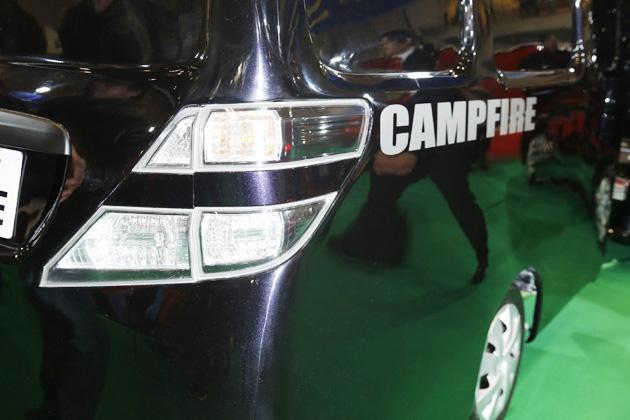 キャンプファイヤー(ベース車:ダイハツ ハイゼットカーゴ)