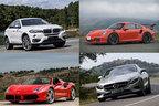 日本人が憧れる自動車メーカーはズバリ!?【ランキング発表】
