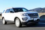 フォード エクスプローラー「XLT EcoBoost」試乗レポート ~新たに2.3リッター EcoBoostエンジンを搭載~