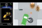 路車間通信システム(DSSS : Driving Safety Support Systems)