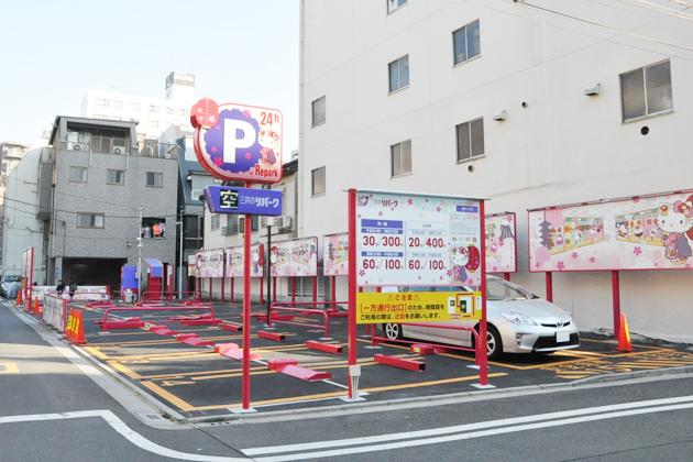 ハローキティの駐車場が浅草に誕生