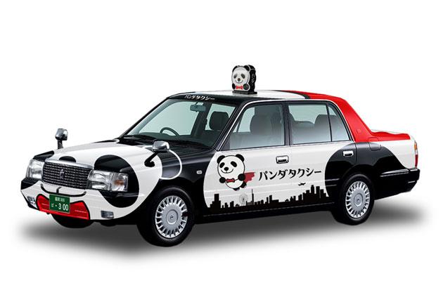 「動物園応援タクシー・ジェットパンダ号」