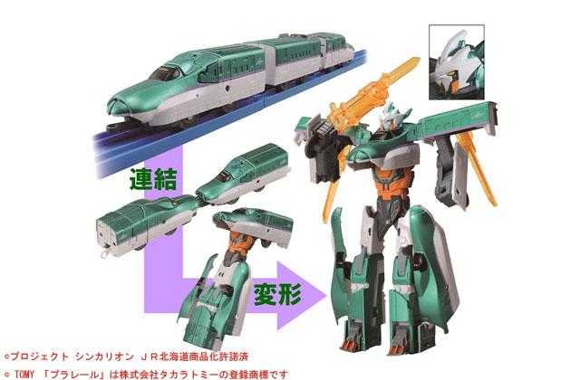 【プラレール 】新幹線変形ロボ「シンカリオンH5はやぶさ」