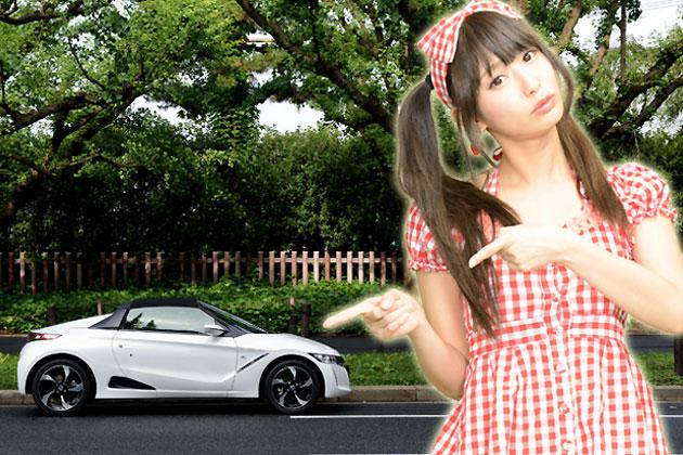 ホンダ S660で日野礼香と初めてのドライブデート