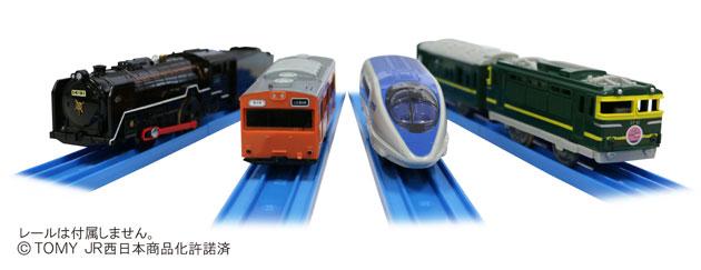 タカラトミー「京都鉄道博物館スペシャルセット」