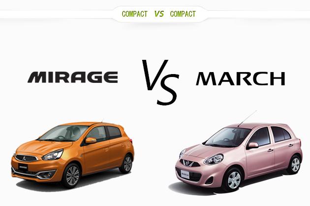 三菱 新型ミラージュ vs 日産 マーチ どっちが買い!?徹底比較