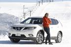 """""""やっちゃえ""""NISSAN! 技術の日産が誇る多彩な4WDモデルを雪上で乗り比べてみた[試乗]"""