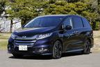 ホンダ オデッセイハイブリッド [HYBRID ABSOLUTE・Honda SENSING+EX Package]