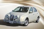 光岡「ビュート」、内外装に金箔をちりばめた特別仕様車を発売