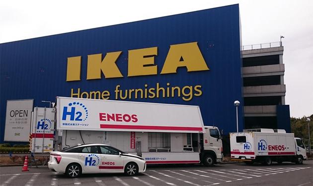 横浜IKEA港北水素ステーション