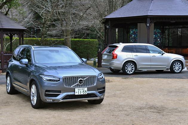 ボルボの未来を決定付ける新たなマイルストーン/ボルボ 新型「XC90 T6 AWD」試乗レポート