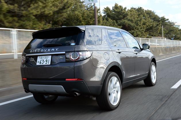老舗ブランドの新世代・都会派SUV/ランドローバー ディスカバリースポーツ[2016年モデル] 試乗レポート