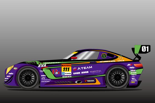 111号車「エヴァRT初号機 Rn-s AMG GT」