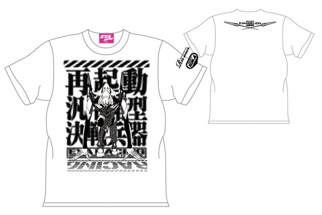 Makuakeでしか入手できないTシャツ