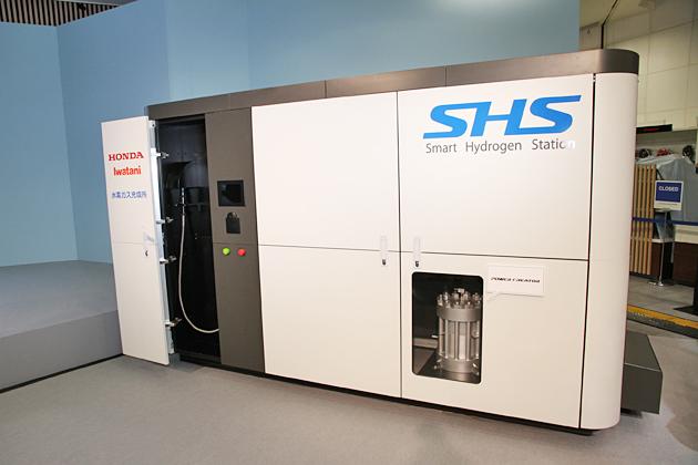 スマート水素ステーション「SHS」